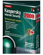 Kaspersky Internet Security 2009 купить в Иваново
